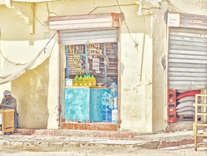 Opened supermarket — Mauritanie, 2016